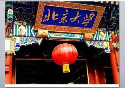 北京大学采购莱恩德土壤检测仪器设备